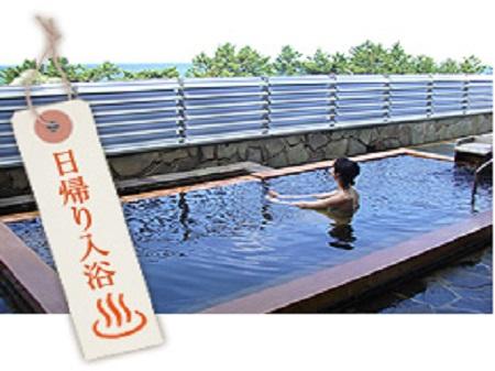 福岡県 休暇村志賀島温泉「金印の湯」