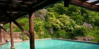 岩手 須川高原温泉 須川温泉の写真