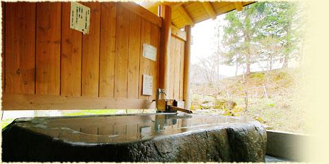 鬼無里の湯の露天風呂