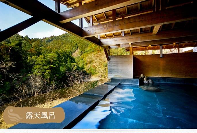 「四万十川」の源流「日野地川」の側にある松葉川温泉