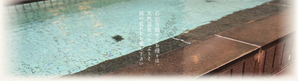 shiga-biwako-matsunosou01