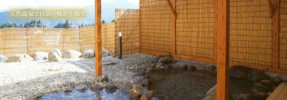 六日町高原ホテルの見晴らしのいい露天風呂