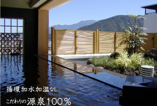 六日町温泉越路荘の眺めのいい露天風呂