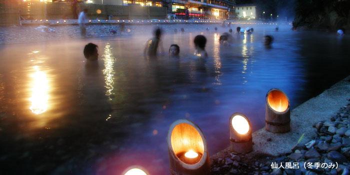 和歌山 川湯温泉 仙人風呂の写真