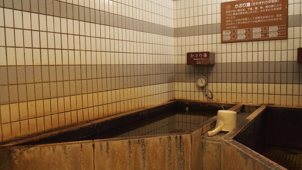 かぶり湯をかぶって、さあ入浴準備!