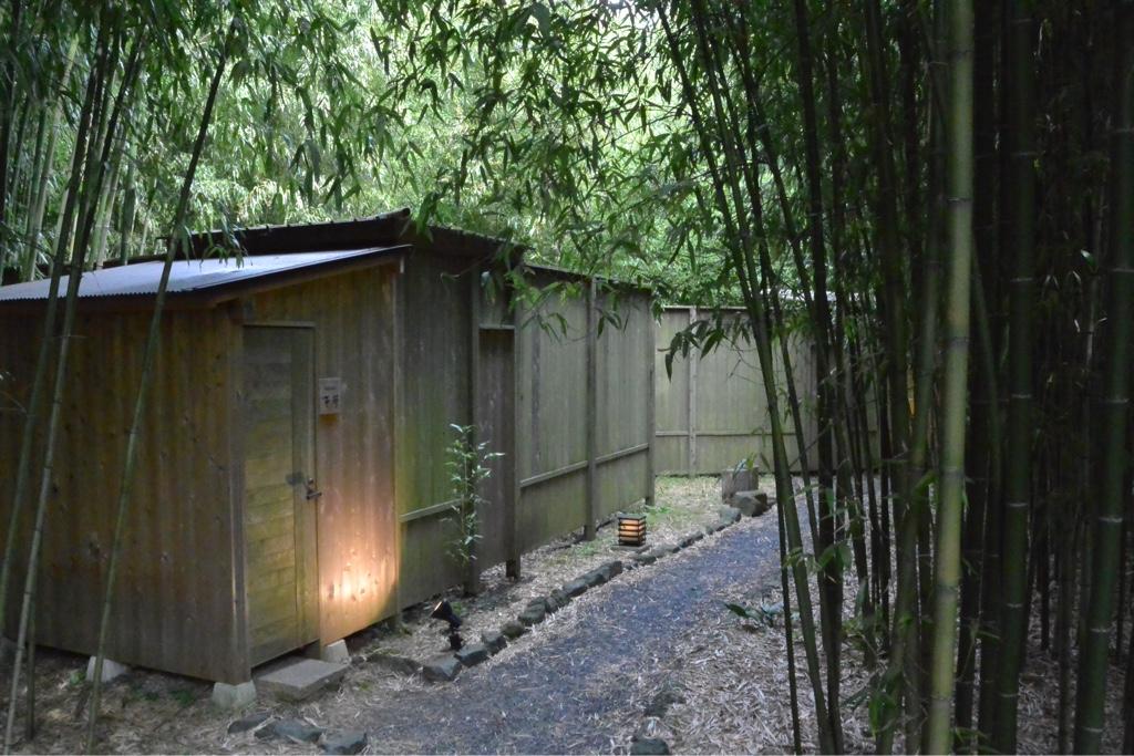 竹林に囲まれた貸切露天風呂