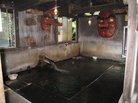 北温泉旅館 天狗の湯