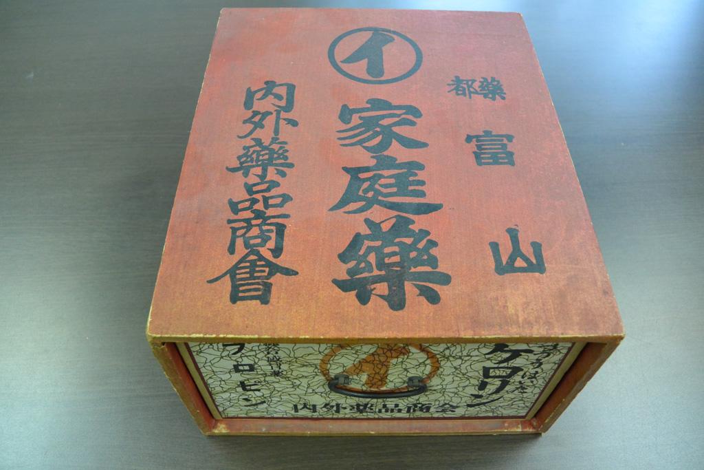 内外薬品が持っている中でかなり古いと言う薬箱