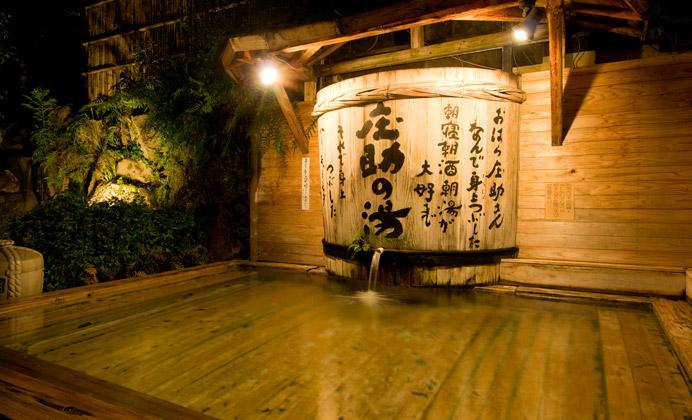 福岡の奥座敷とも言われる脇田温泉にある温泉宿 楠水閣