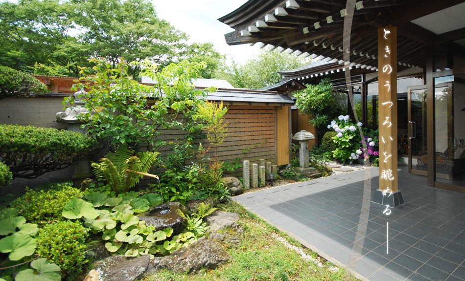 松の井荘 玄関