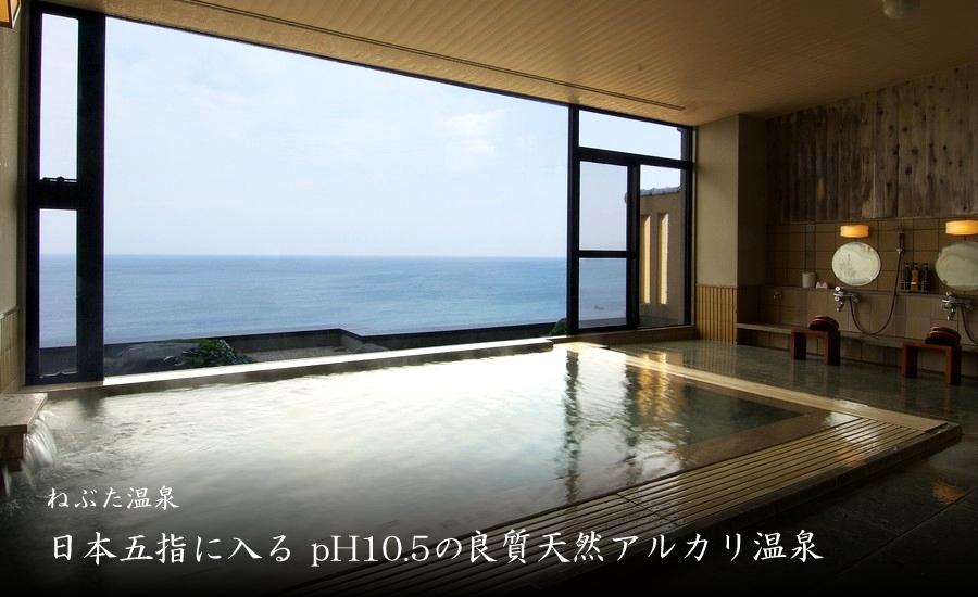 日本海の雄大な景色を眺めながら入浴ができる温泉。能登の庄
