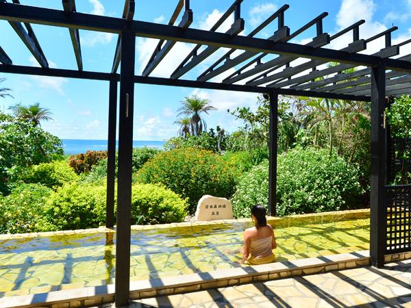 複合リゾート施設シギラリゾート内にある日本最南端にして最西端にある温泉施設 シギラ黄金温泉