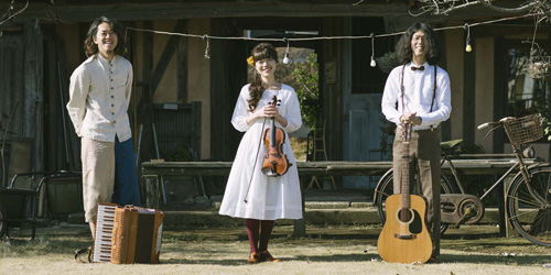 NHK連続テレビ小説「マッサン」の音楽の演奏を担当した3人組tricolor