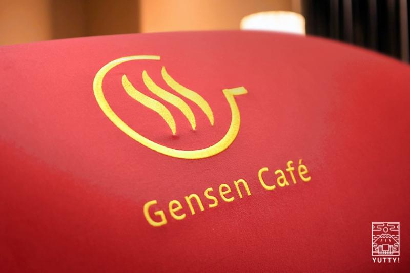 Gensen Caféのマークの写真