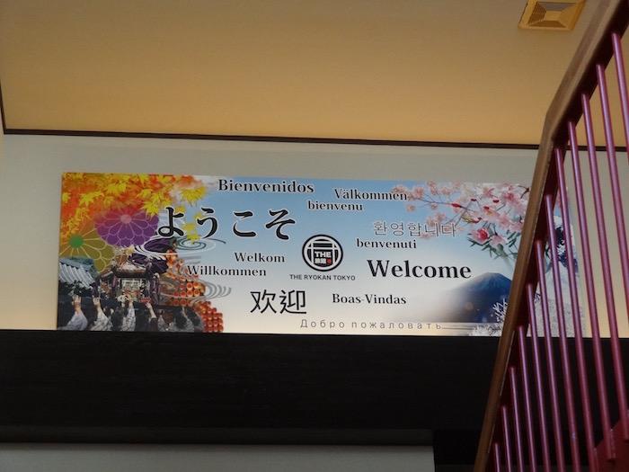 The Ryokan Tokyo YUGAWARA greeting