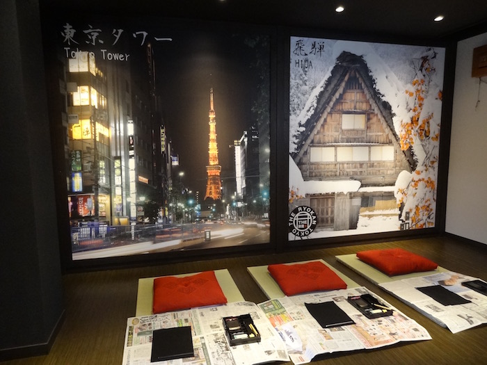 The Ryokan Tokyo YUGAWARA event space