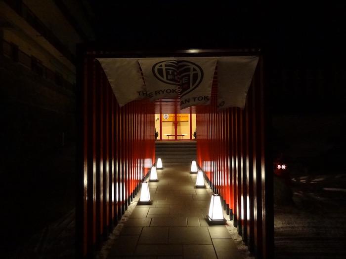 幻想的なThe Ryokan Tokyo YUGAWARA entrance2