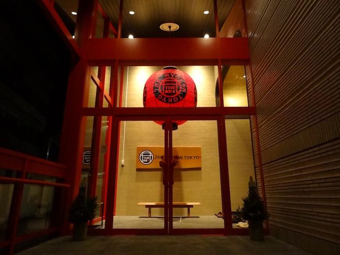 The Ryokan Tokyo YUGAWARA entrance
