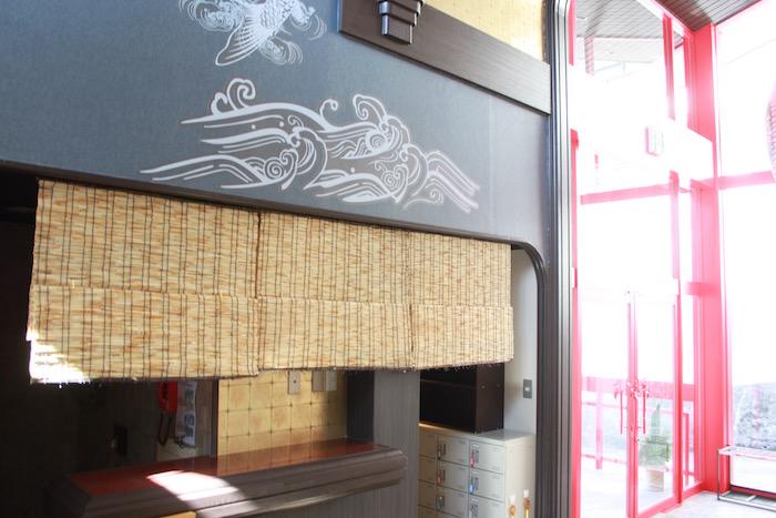The Ryokan Tokyo YUGAWARA lobby