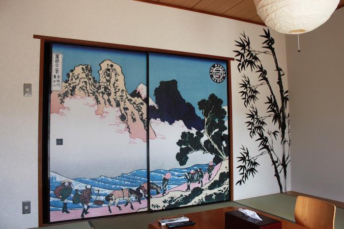 The Ryokan Tokyo YUGAWARA japanese room