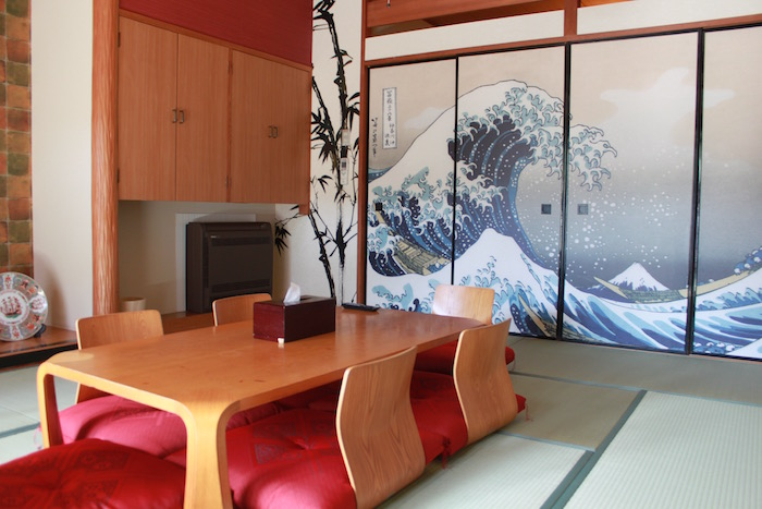 The Ryokan Tokyo YUGAWARA room