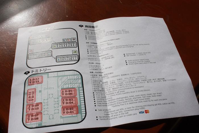 The Ryokan Tokyo YUGAWARA brochure