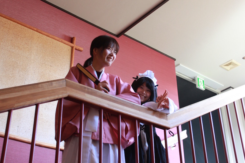 The Ryokan Tokyo YUGAWARA Cosplay