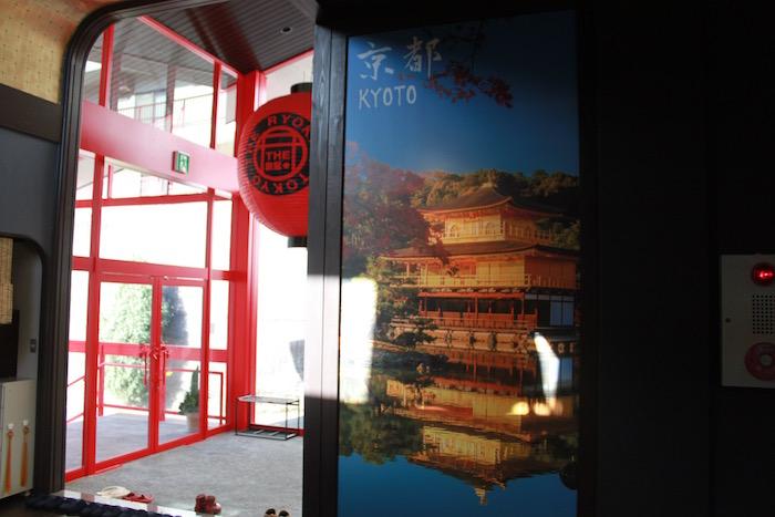 The Ryokan Tokyo YUGAWARA Kyoto