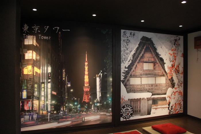 The Ryokan Tokyo YUGAWARA Hida