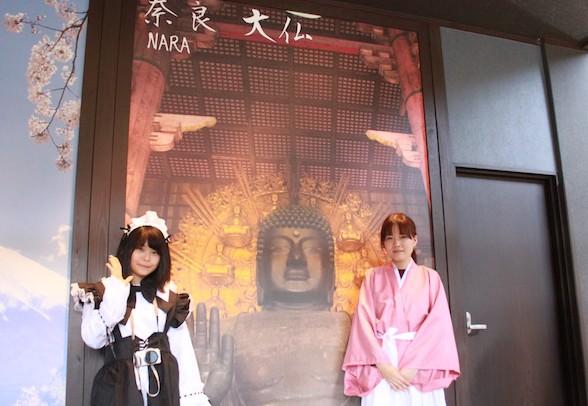 The Ryokan Tokyo YUGAWARA Nara Cosplay
