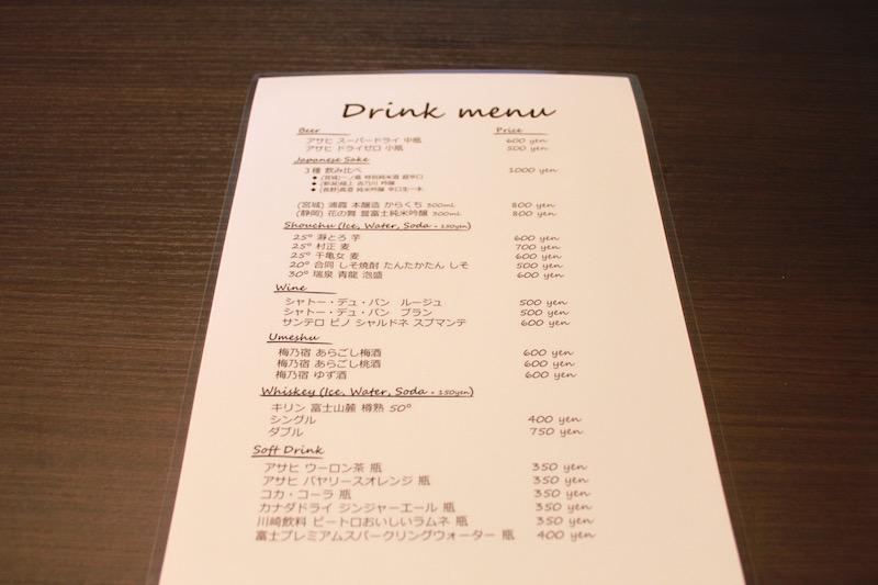The Ryokan Tokyo YUGAWARA Drink menu