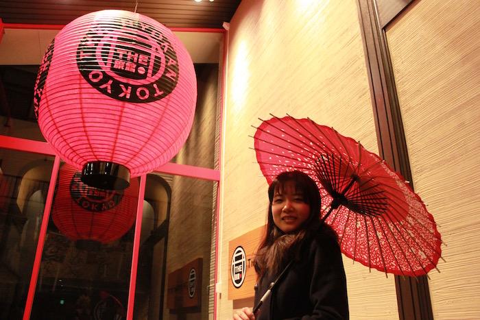 The Ryokan Tokyo YUGAWARA 和傘
