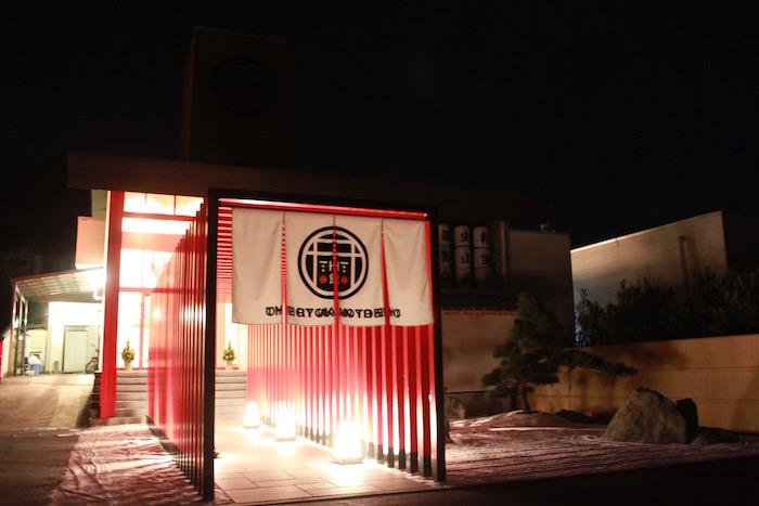 The Ryokan Tokyo YUGAWARAの外観