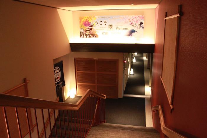 The Ryokan Tokyo YUGAWARA step