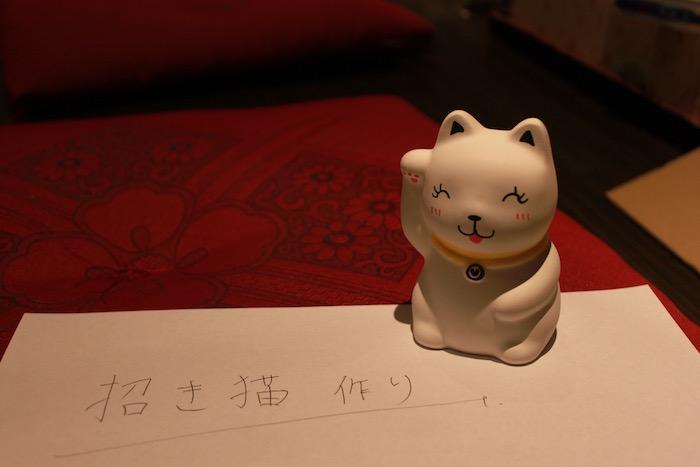 The Ryokan Tokyo YUGAWARA welcome cat