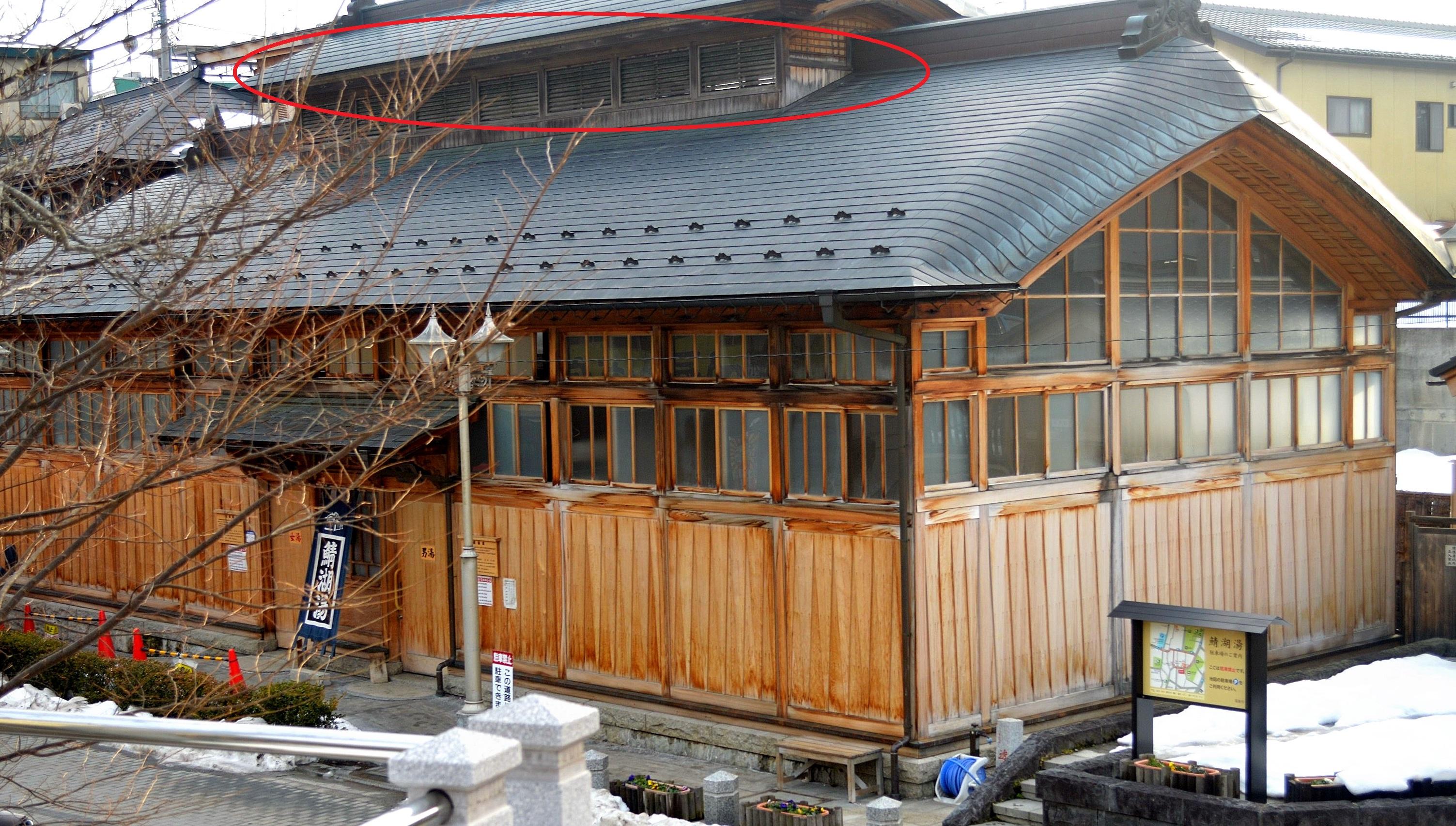 飯坂温泉「鯖湖湯」共同浴場外観