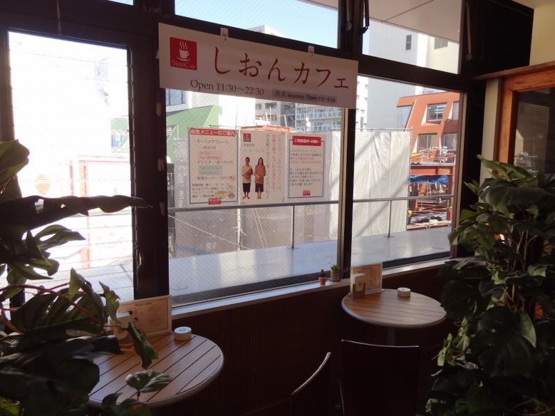 荻窪 なごみの湯 しおんカフェの写真