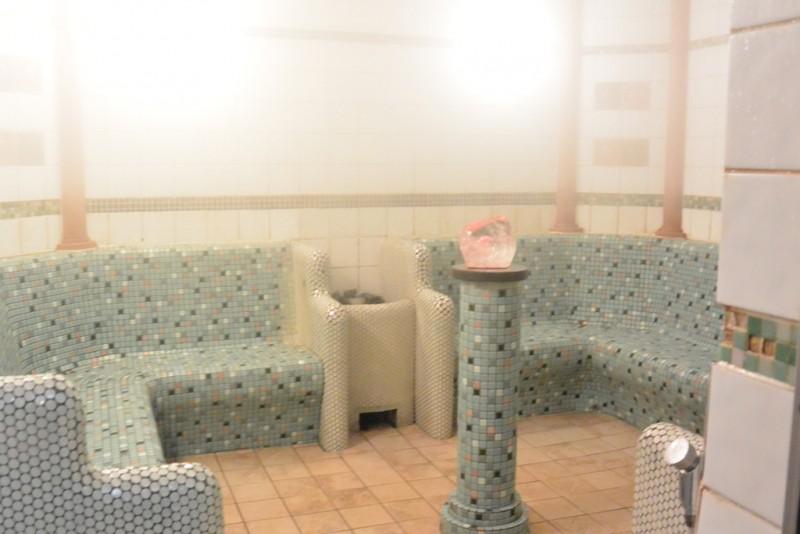 荻窪 なごみの湯 テルマーレの写真