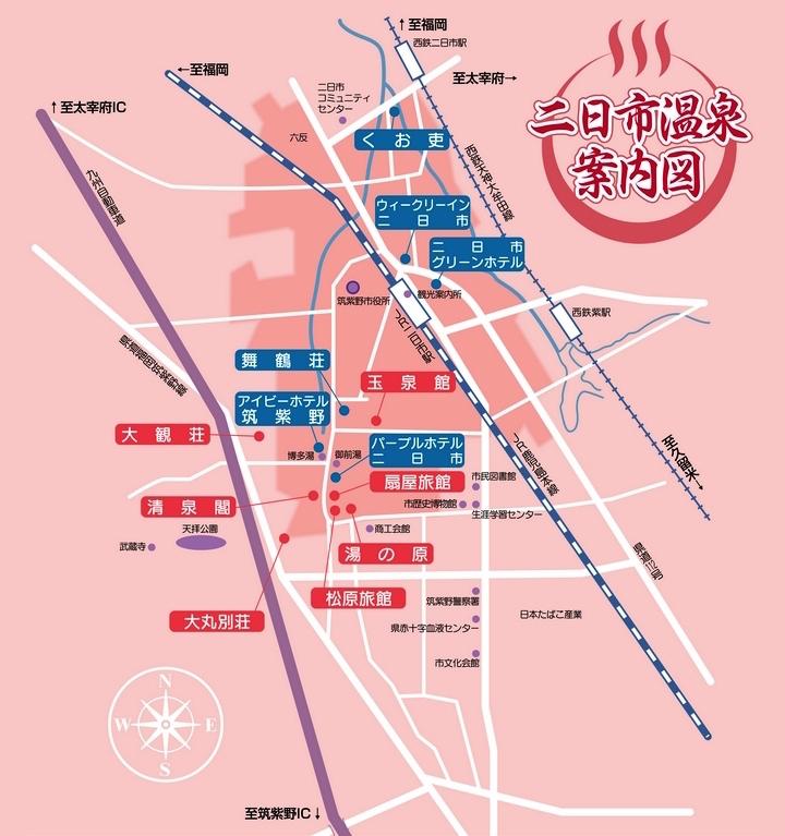 出典: 筑紫野市