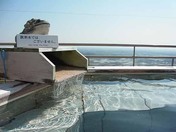 茨城 筑波山ホテル 青木屋 展望大浴場の写真