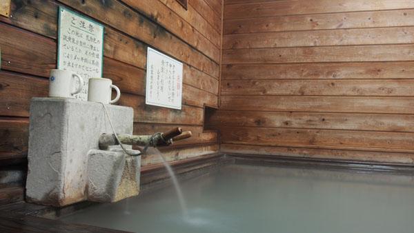 「湯荘白樺」自慢の天然硫黄泉