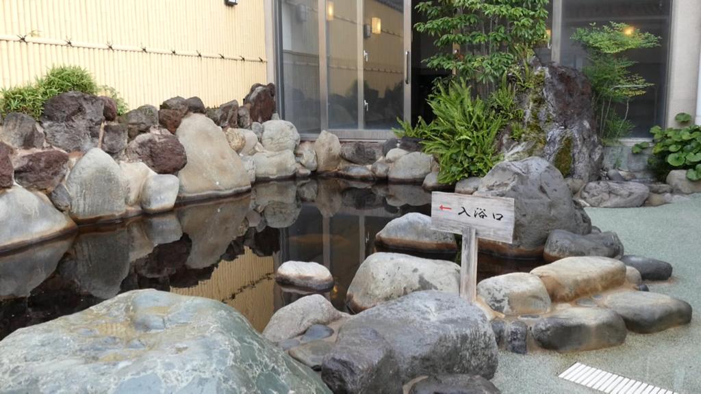 テルメ小川 和風露天風呂