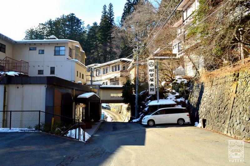 塩原温泉 明賀屋本館 外観の写真