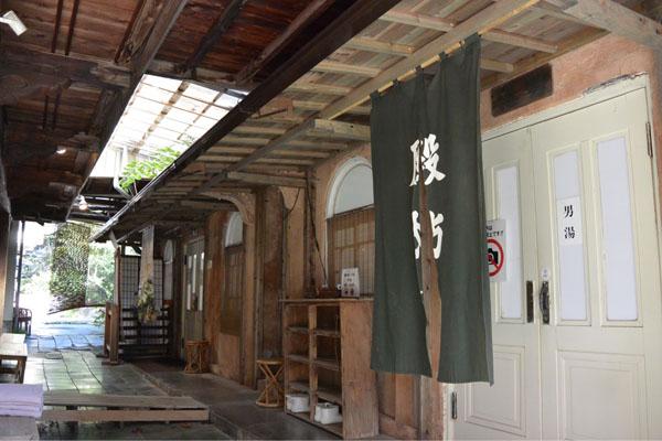 元禄の湯 入り口