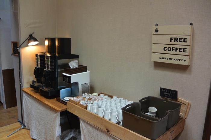 おふろcafeコーヒー