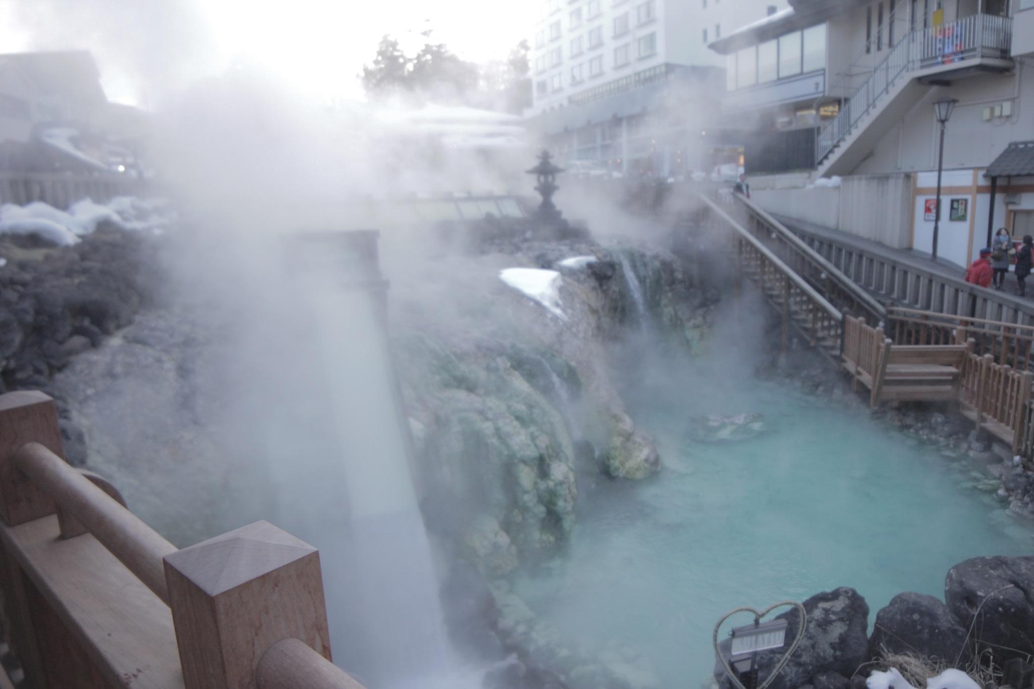 自然湧出量日本一の温泉の写真