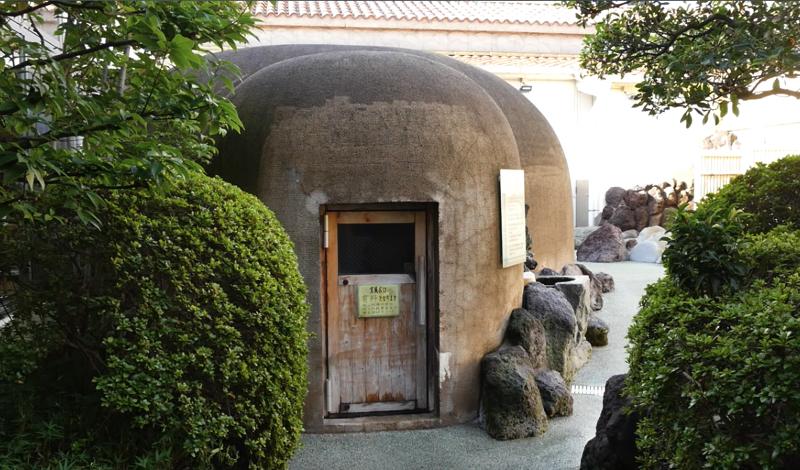 テルメ小川 窯風呂