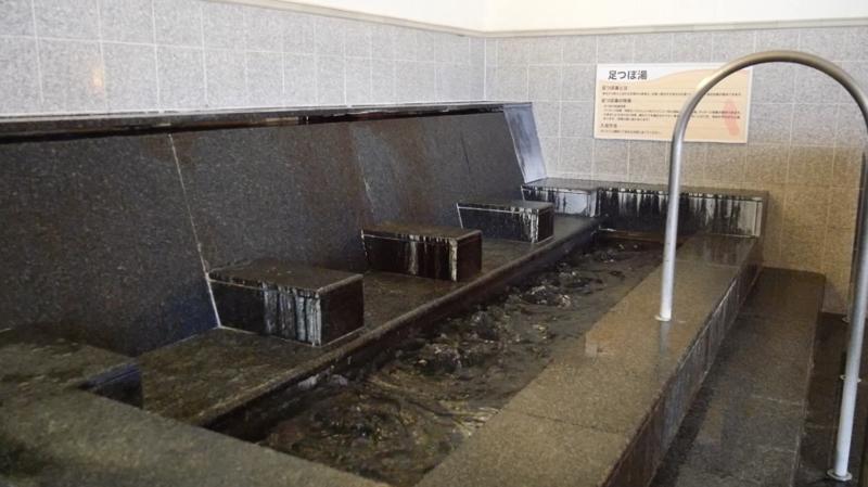 テルメ小川 和風大浴場 足つぼ湯