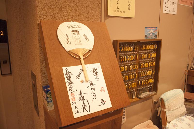 戸越銀座温泉 カウンター