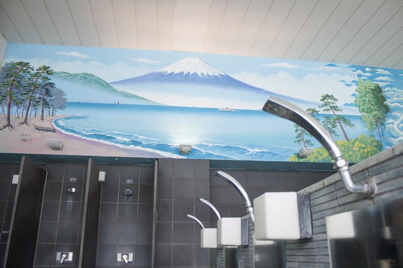 戸越銀座温泉 月の湯 中島壁画